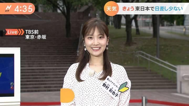 2020年09月29日野村彩也子の画像34枚目