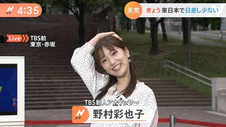 2020年09月29日野村彩也子の画像35枚目