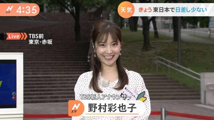 2020年09月29日野村彩也子の画像36枚目