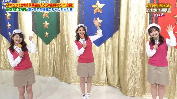 2020年10月03日野村彩也子の画像16枚目