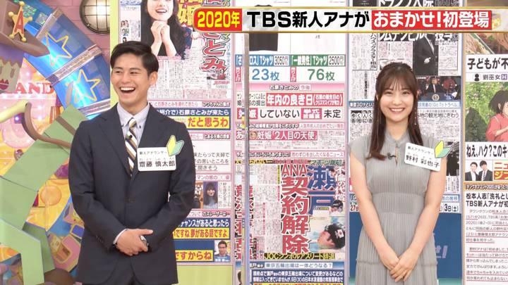 2020年10月04日野村彩也子の画像01枚目