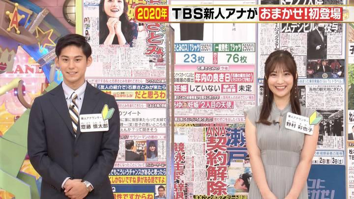 2020年10月04日野村彩也子の画像07枚目