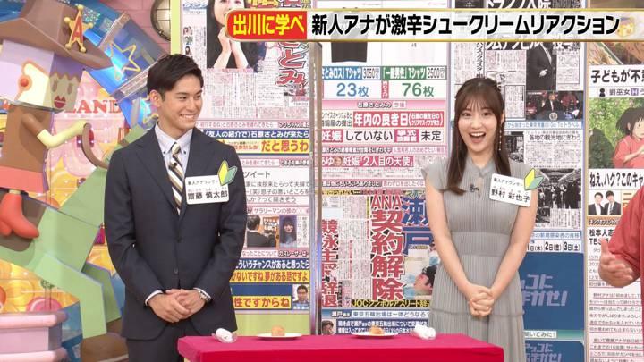 2020年10月04日野村彩也子の画像09枚目