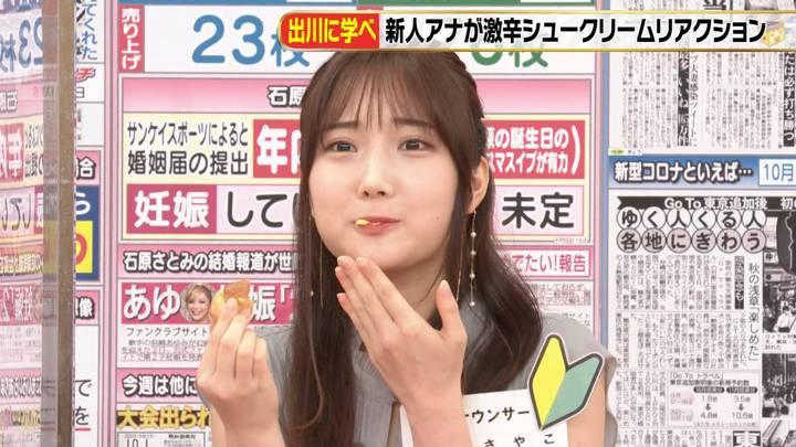 2020年10月04日野村彩也子の画像13枚目
