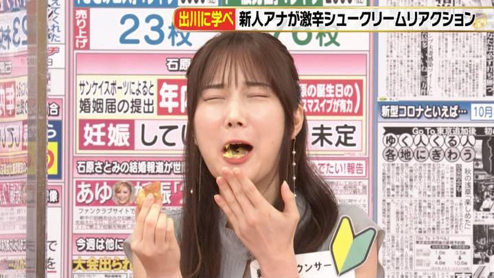 2020年10月04日野村彩也子の画像14枚目