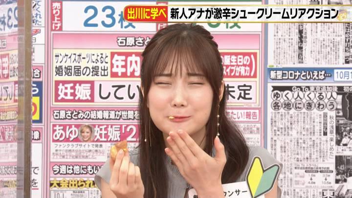 2020年10月04日野村彩也子の画像15枚目