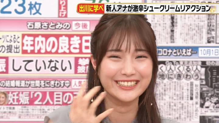 2020年10月04日野村彩也子の画像16枚目