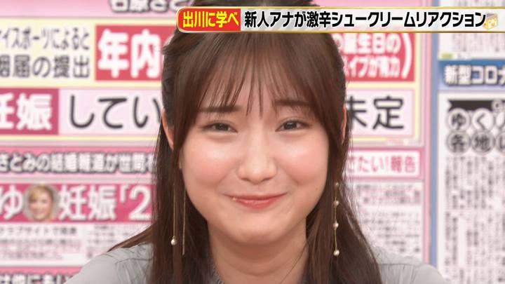 2020年10月04日野村彩也子の画像17枚目