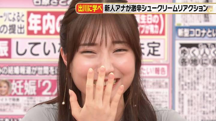 2020年10月04日野村彩也子の画像18枚目