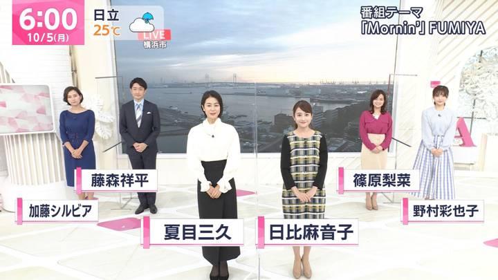 2020年10月05日野村彩也子の画像01枚目