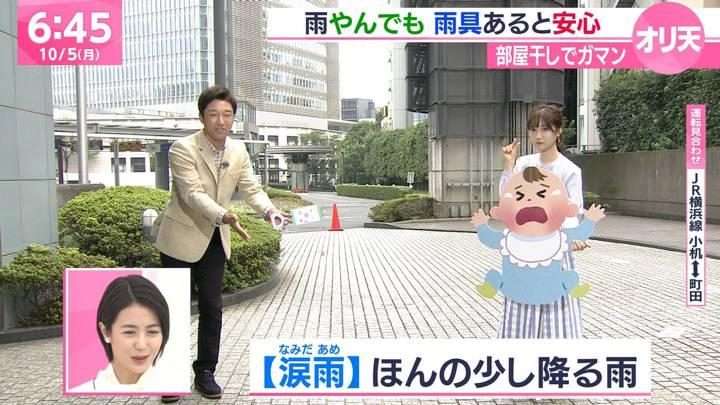 2020年10月05日野村彩也子の画像04枚目