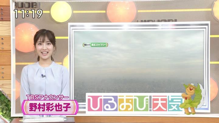 2020年10月05日野村彩也子の画像08枚目
