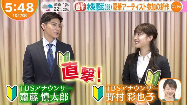 2020年10月07日野村彩也子の画像02枚目