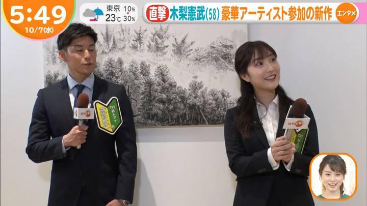 2020年10月07日野村彩也子の画像03枚目