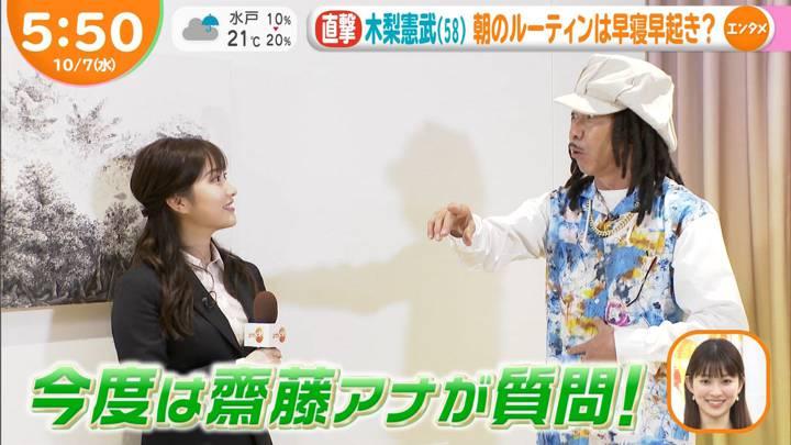 2020年10月07日野村彩也子の画像06枚目