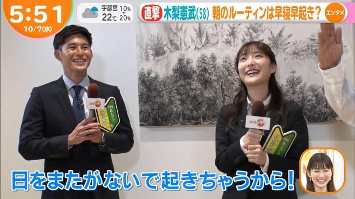 2020年10月07日野村彩也子の画像08枚目