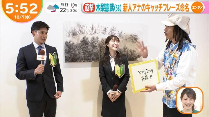 2020年10月07日野村彩也子の画像09枚目