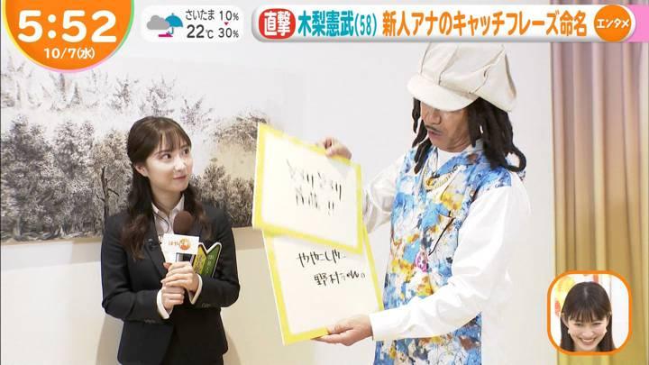 2020年10月07日野村彩也子の画像10枚目