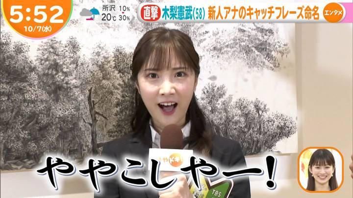 2020年10月07日野村彩也子の画像11枚目