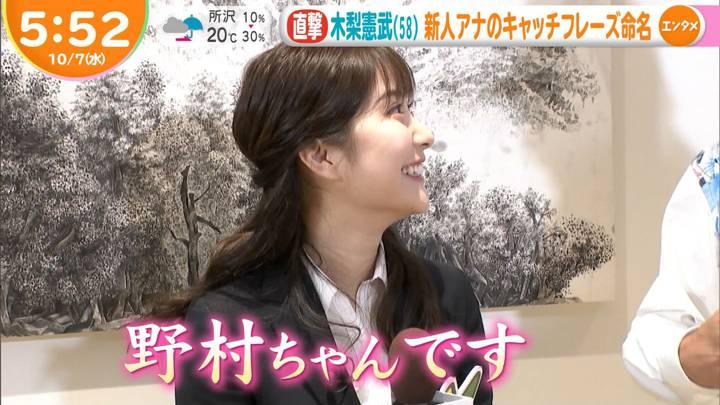 2020年10月07日野村彩也子の画像13枚目