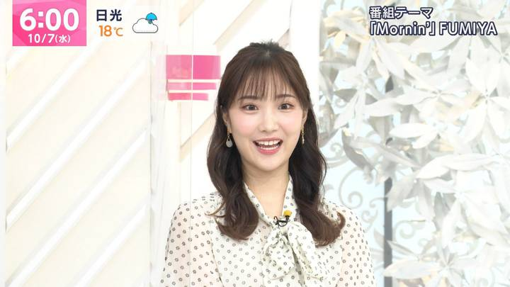 2020年10月07日野村彩也子の画像15枚目