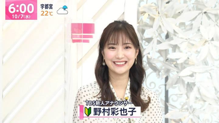 2020年10月07日野村彩也子の画像16枚目