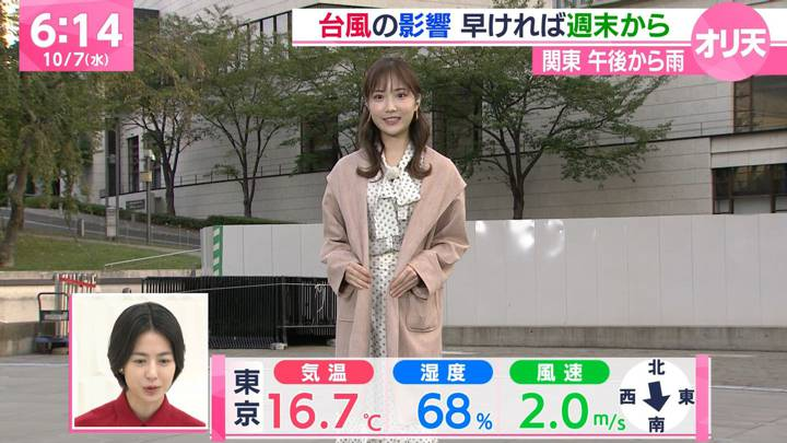 2020年10月07日野村彩也子の画像17枚目