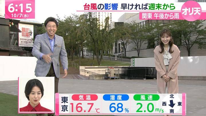 2020年10月07日野村彩也子の画像18枚目