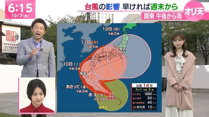 2020年10月07日野村彩也子の画像19枚目