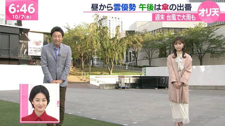 2020年10月07日野村彩也子の画像21枚目