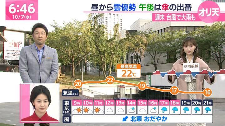 2020年10月07日野村彩也子の画像22枚目