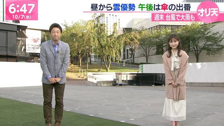 2020年10月07日野村彩也子の画像23枚目