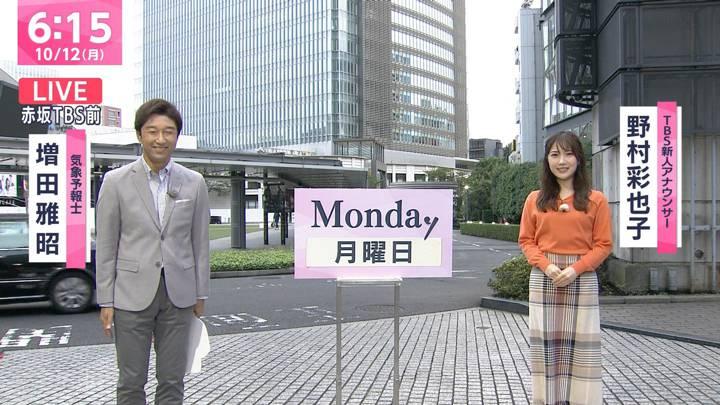 2020年10月12日野村彩也子の画像02枚目