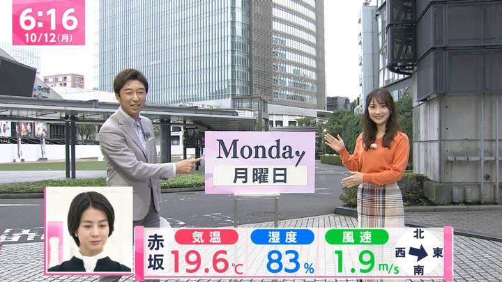 2020年10月12日野村彩也子の画像03枚目