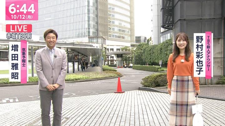 2020年10月12日野村彩也子の画像05枚目