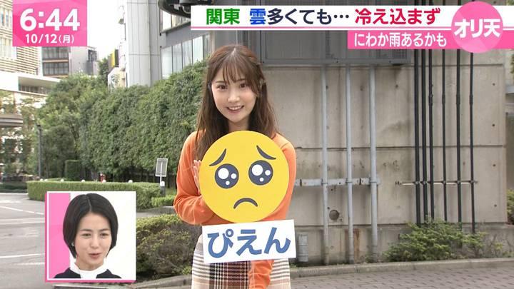 2020年10月12日野村彩也子の画像06枚目