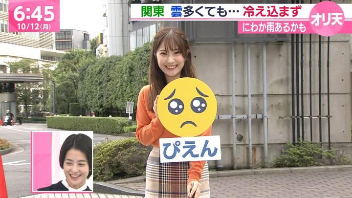 2020年10月12日野村彩也子の画像08枚目