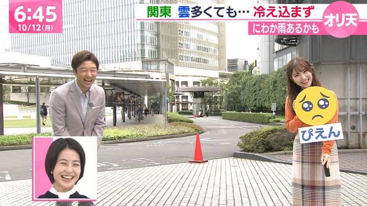 2020年10月12日野村彩也子の画像09枚目