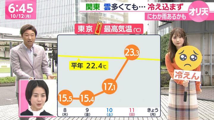 2020年10月12日野村彩也子の画像10枚目