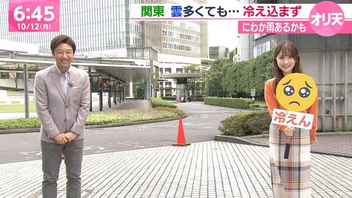 2020年10月12日野村彩也子の画像11枚目
