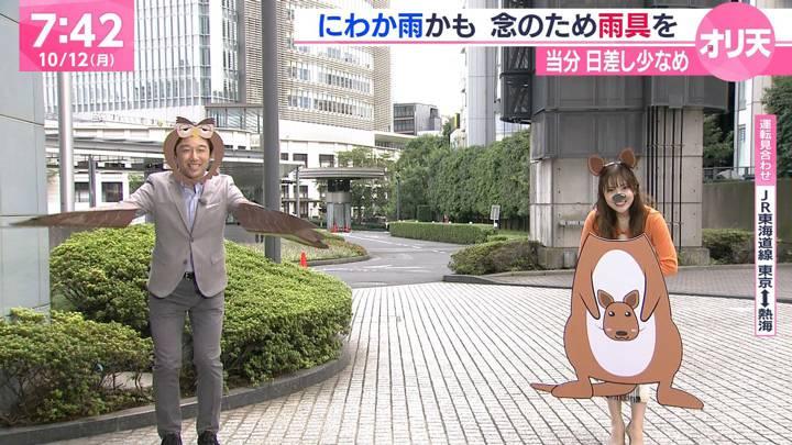 2020年10月12日野村彩也子の画像13枚目
