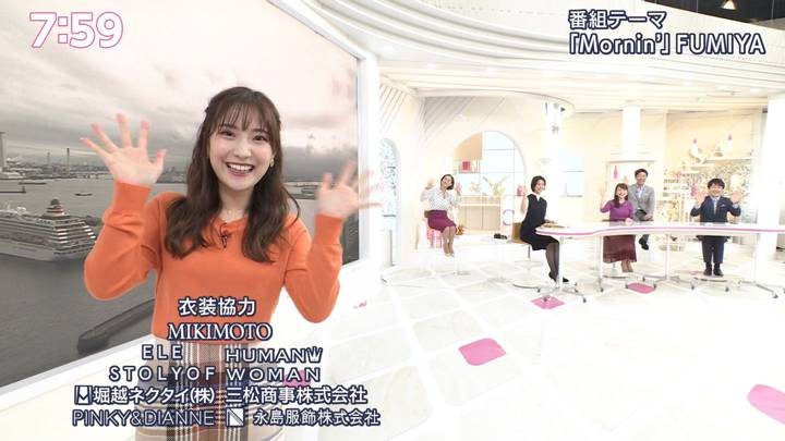 2020年10月12日野村彩也子の画像19枚目