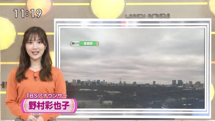 2020年10月12日野村彩也子の画像21枚目