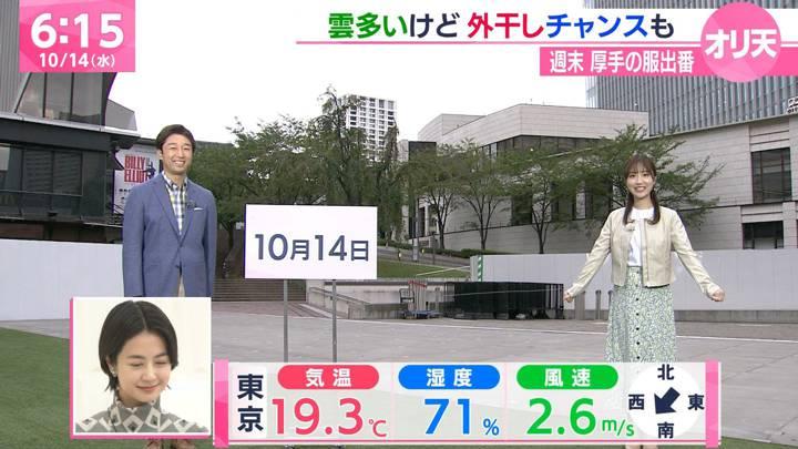 2020年10月14日野村彩也子の画像03枚目