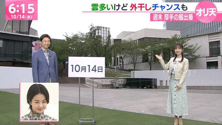 2020年10月14日野村彩也子の画像04枚目