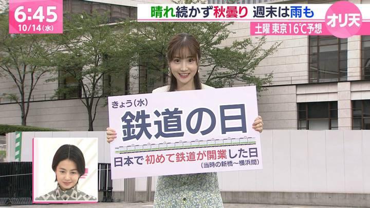 2020年10月14日野村彩也子の画像07枚目