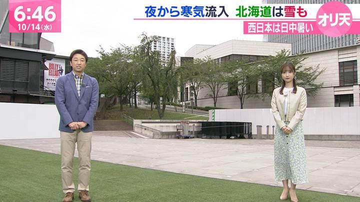 2020年10月14日野村彩也子の画像08枚目