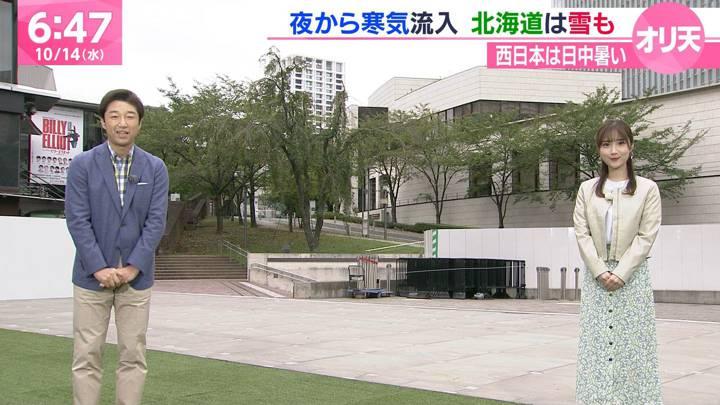 2020年10月14日野村彩也子の画像09枚目