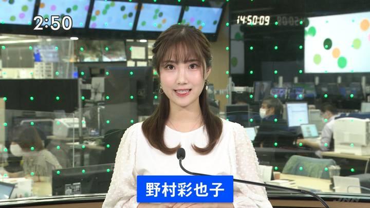 2020年10月14日野村彩也子の画像20枚目