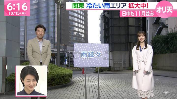 2020年10月15日野村彩也子の画像02枚目